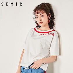 SEMIR森馬-時髦彈性大圓領造型上衣-女