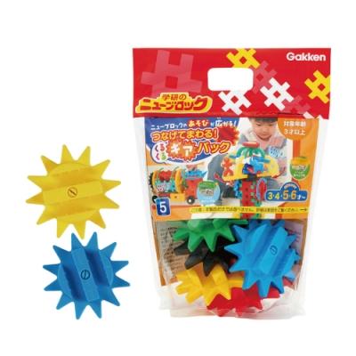 Gakken-日本學研益智積木-齒輪配件包(STEAM教育玩具/需搭配學研積木使用-另購)(3Y+)