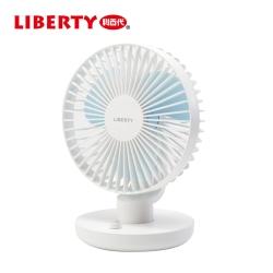 利百代 LY-3105FA 可擺頭充電風扇