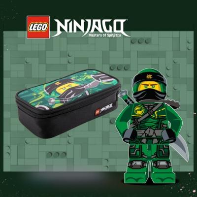 LEGO丹麥樂高鉛筆盒-綠忍者 10052-1908