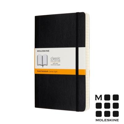 MOLESKINE 經典軟皮筆記本 (L型) 加量型-橫線黑