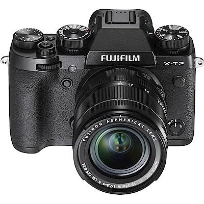 FUJIFILM X-T2 XF18-55mm Kit組 黑色 (中文平輸)