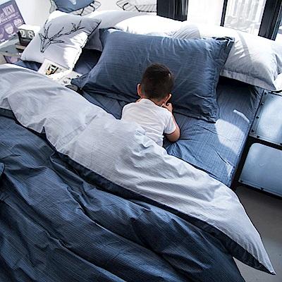 OLIVIA 諾亞 藍灰 加大雙人床包冬夏兩用被套四件組 200織精梳純棉 台灣製