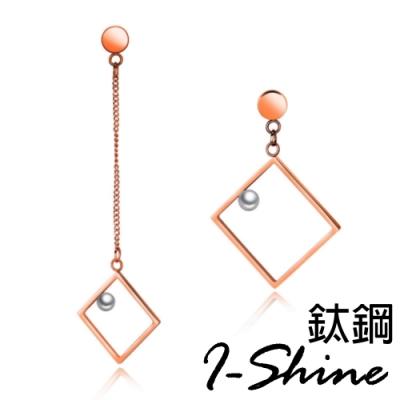 I-Shine-西德鋼-珍珠菱形-時尚不規則不對稱珍珠玫瑰金鈦鋼耳環DA24