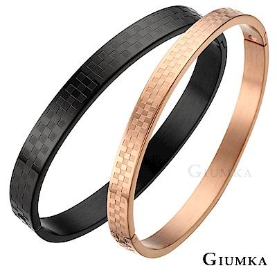 GIUMKA白鋼情侶對手環方程式格紋一對價格(三款任選)