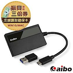 aibo AB24 Type-C ATM晶片+記憶卡 多合一讀卡機(附USB