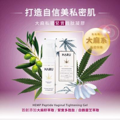 HARU 含春大麻私密緊緻胜肽凝膠(30ml))