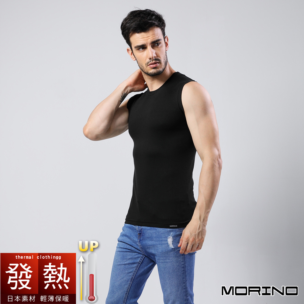 男內衣 發熱衣無袖圓領背心-黑色 (超值2件組) MORINO摩力諾