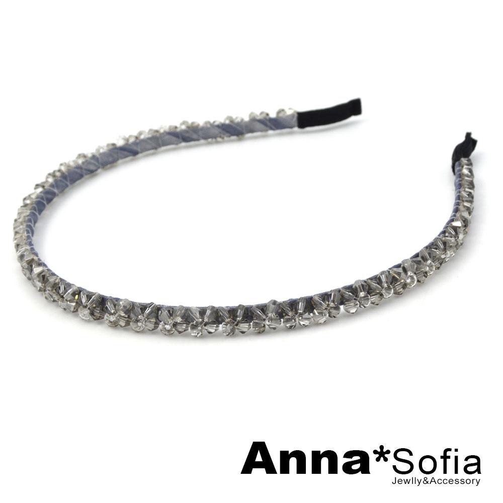 【滿額再7折】AnnaSofia 簡約閃晶花編 韓式細髮箍(銀灰系)