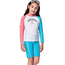 聖手牌 兒童泳裝 防曬兩件式兒童泳裝