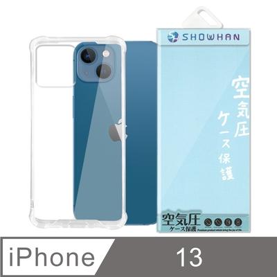 【SHOWHAN】iPhone 13 四角強化TPU矽膠+PC背板氣囊防摔空壓殼