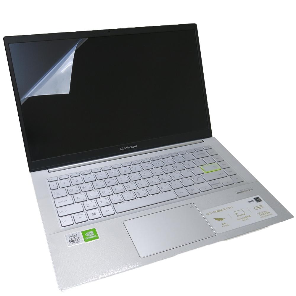 EZstick ASUS VivoBook S14 S433 S433FL 專用 螢幕保護貼