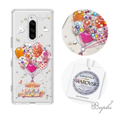 apbs Sony Xperia 1 施華彩鑽防震雙料手機殼-夢想氣球