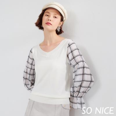SO NICE簡約格紋拼接針織上衣