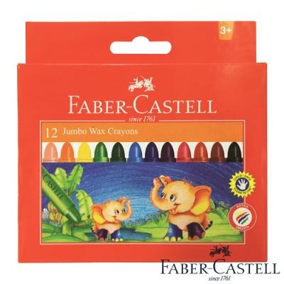 Faber-Castell 粗芯蠟筆 大象12色 120040