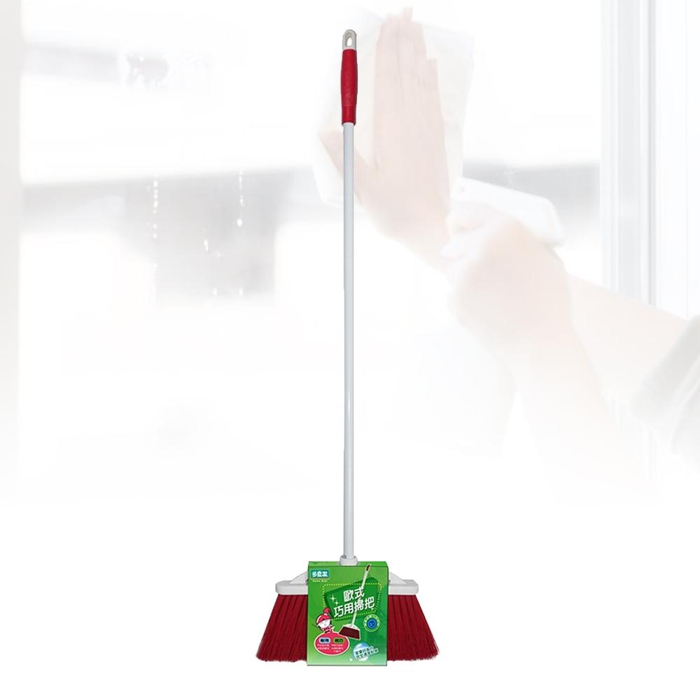 多魔潔 2入歐式鋼管簡單巧用掃把