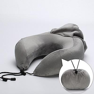 米夢家居 高支撐慢回彈記憶棉可收納舒壓旅行U型枕/頸枕-灰(二入)