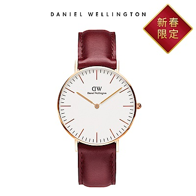 DW 手錶 官方旗艦店 36mm玫瑰金框 Suffolk 經典紅真皮皮革錶