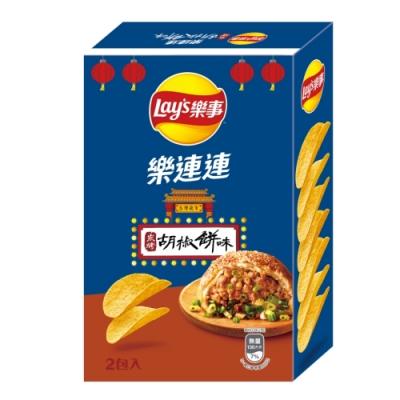 樂事新經濟包炭烤胡椒餅口味洋芋片(96g/盒)