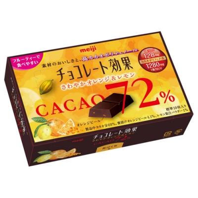明治 CACAO 72%檸檬甜橙夾餡黑巧克力盒裝(52g)