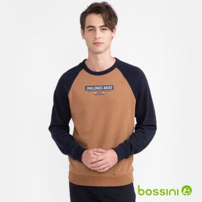 bossini男裝-牛角袖厚棉T恤奶茶色