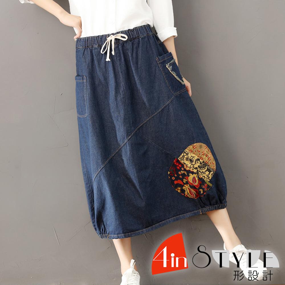 民族風拼貼印花寬鬆牛仔裙 (藍色)-4inSTYLE形設計