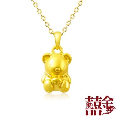 囍金 鈴鐺熊 999千足黃金項鍊