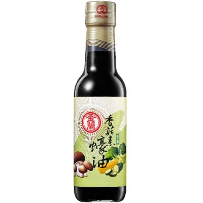 【金蘭食品】香菇素蠔油295ml