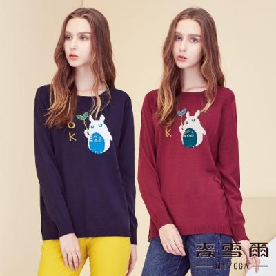 【麥雪爾】龍貓印花立體橫條針織衫-共兩色