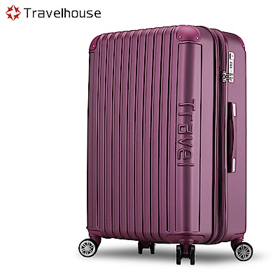 Travelhouse 戀夏圓舞曲 20吋平面式箱紋設計行李箱(魅惑紫)