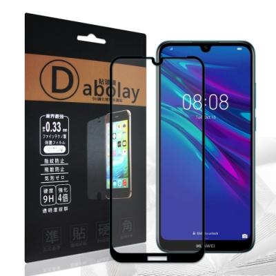全膠貼合 華為 HUAWEI Y6 Pro 2019 滿版疏水疏油9H鋼化頂級玻璃膜(黑)