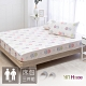 IN-HOUSE-十字花-200織紗精梳棉三件式床包組(雙人) product thumbnail 1
