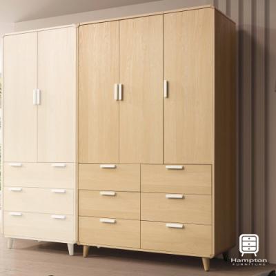 漢妮Hampton摩頓4*7尺衣櫥-120.5x57x201.5cm