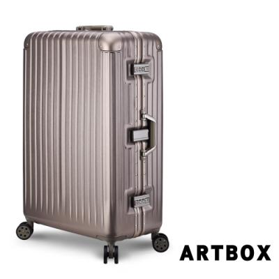 【ARTBOX】冰封奧斯陸 29吋 平面凹槽拉絲紋鋁框行李箱 (香檳金)