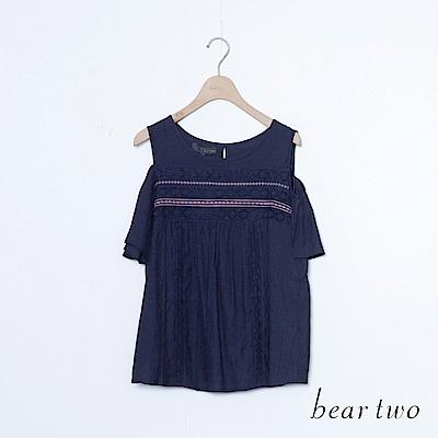 beartwo 露肩設計小蕾絲打褶上衣(二色)
