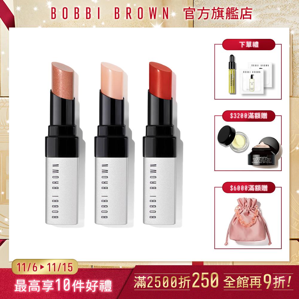 【官方直營】Bobbi Brown 芭比波朗 晶鑽潤色護唇組
