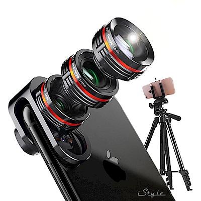 iStyle pro級專業鏡頭(廣角+微距+魚眼)