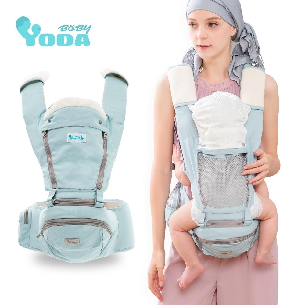 YoDa 全配花色透氣儲物座椅式揹帶-優雅藍