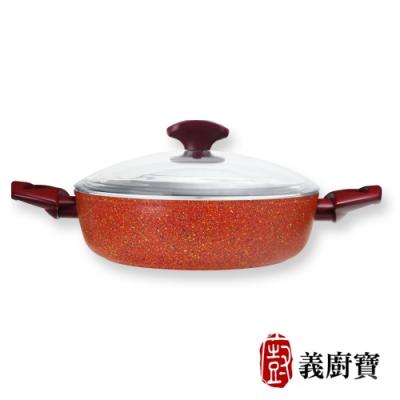 義廚寶 塔塔系列-玉桂紅電磁爐專用壽喜鍋24cm附蓋+鏟(TTR24)(快)