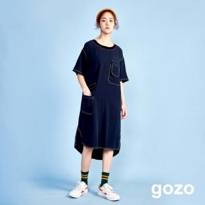 gozo 層次造型口袋休閒洋裝(黑色)