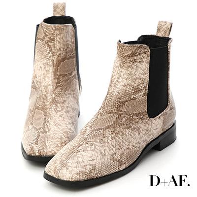 D+AF 話題主角.復古方頭切爾西短靴*蛇紋