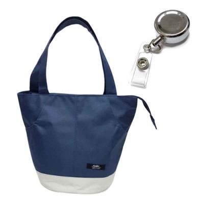 簡約文青風 保温保冷袋 便當袋 手提袋+(直徑3cm)金屬伸縮吊環 證件夾