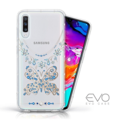 Meteor Samsung Galaxy A70 奧地利水鑽殼 - 蝶戀鑽