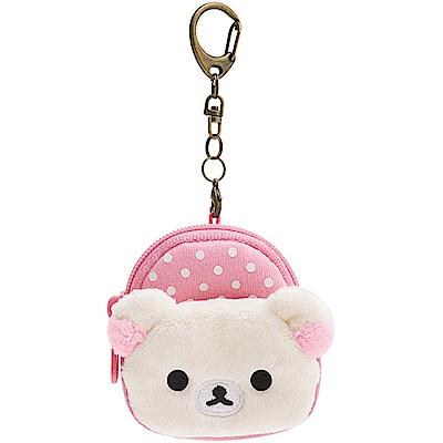 拉拉熊專用換裝系列背包零錢包吊飾。懶妹San-X