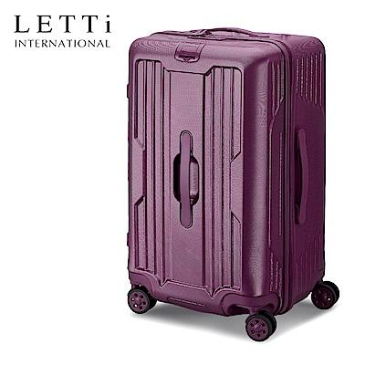 LETTi 聖光之痕 25吋斜紋拉鍊運動箱(魅力紫)