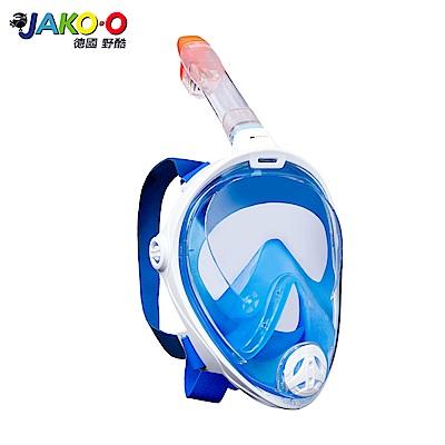 JAKO-O 德國野酷-全罩式浮潛呼吸面罩