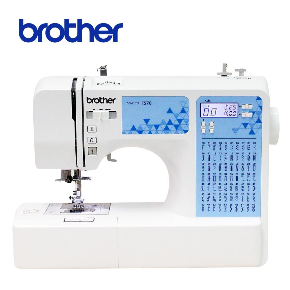 (無卡分期-12期)日本Brother FS-70智慧型電腦縫紉機