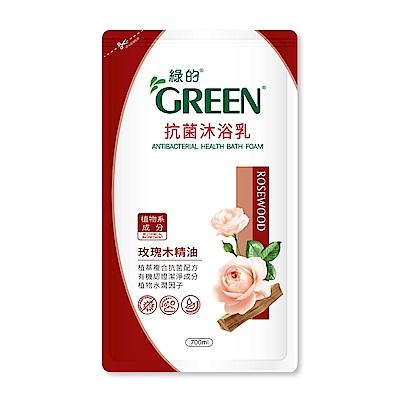 綠的GREEN 抗菌沐浴乳 玫瑰木精油補充包700ml