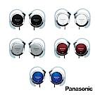 Panasonic國際牌運動型耳掛式耳機RP-HZ47