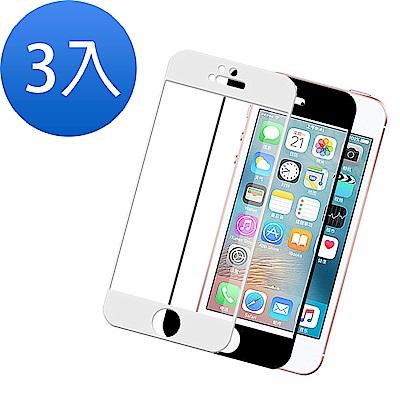 iPhone 5/5s/SE 軟邊 碳纖維 透明 滿版玻璃膜 保護貼 -超值3入組